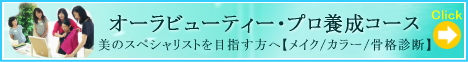 school_bnr468