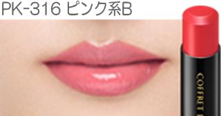 PK316ピンク系B